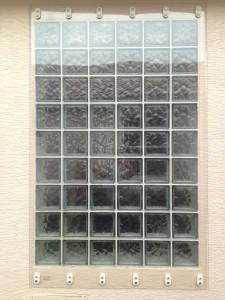 Glass Block Flat